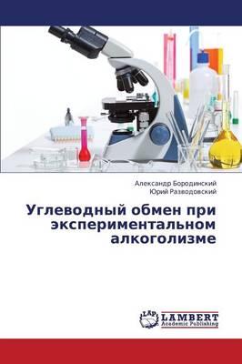 Uglevodnyy Obmen Pri Eksperimental'nom Alkogolizme (Paperback)