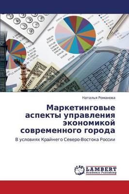 Marketingovye Aspekty Upravleniya Ekonomikoy Sovremennogo Goroda (Paperback)