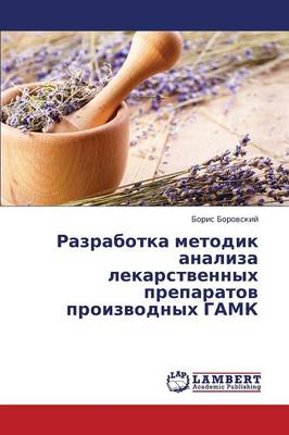 Razrabotka Metodik Analiza Lekarstvennykh Preparatov Proizvodnykh Gamk (Paperback)