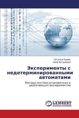 Eksperimenty S Nedeterminirovannymi Avtomatami (Paperback)