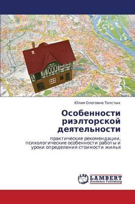 Osobennosti Rieltorskoy Deyatel'nosti (Paperback)