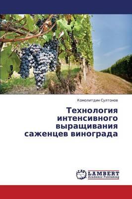 Tekhnologiya Intensivnogo Vyrashchivaniya Sazhentsev Vinograda (Paperback)