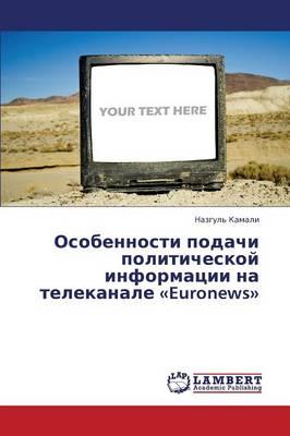 Osobennosti Podachi Politicheskoy Informatsii Na Telekanale Euronews (Paperback)