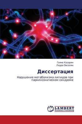 Dissertatsiya (Paperback)