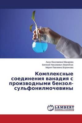Kompleksnye Soedineniya Vanadiya S Proizvodnymi Benzol-Sul'fonilmocheviny (Paperback)