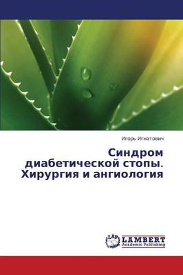 Sindrom Diabeticheskoy Stopy. Khirurgiya I Angiologiya (Paperback)