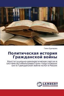 Politicheskaya Istoriya Grazhdanskoy Voyny (Paperback)