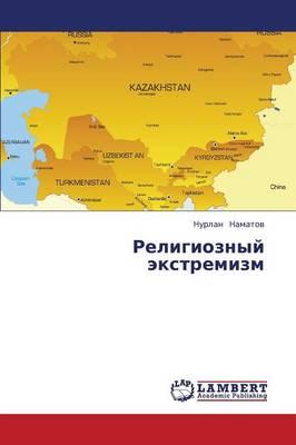 Religioznyy Ekstremizm (Paperback)