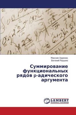 Summirovanie Funktsional'nykh Ryadov P-Adicheskogo Argumenta (Paperback)