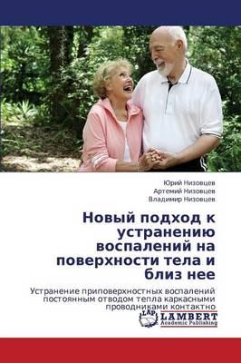 Novyy Podkhod K Ustraneniyu Vospaleniy Na Poverkhnosti Tela I Bliz Nee (Paperback)