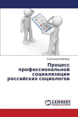 Protsess Professional'noy Sotsializatsii Rossiyskikh Sotsiologov (Paperback)