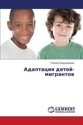 Adaptatsiya Detey-Migrantov (Paperback)