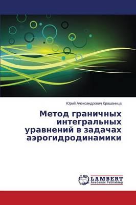 Metod Granichnykh Integral'nykh Uravneniy V Zadachakh Aerogidrodinamiki (Paperback)
