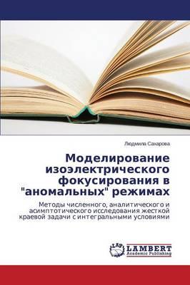 """Modelirovanie Izoelektricheskogo Fokusirovaniya V """"Anomal'nykh"""" Rezhimakh (Paperback)"""