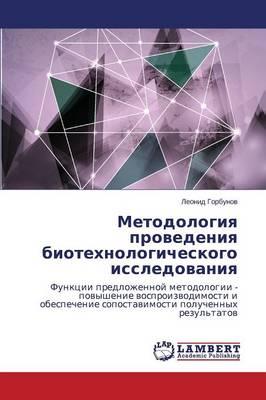 Metodologiya Provedeniya Biotekhnologicheskogo Issledovaniya (Paperback)