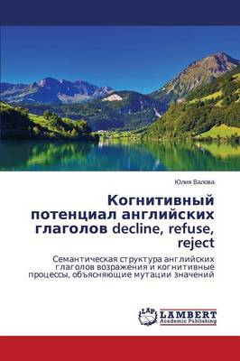 Kognitivnyy Potentsial Angliyskikh Glagolov Decline, Refuse, Reject (Paperback)