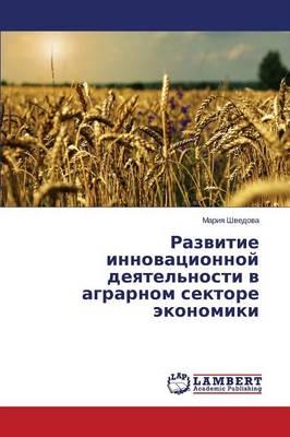 Razvitie Innovatsionnoy Deyatel'nosti V Agrarnom Sektore Ekonomiki (Paperback)
