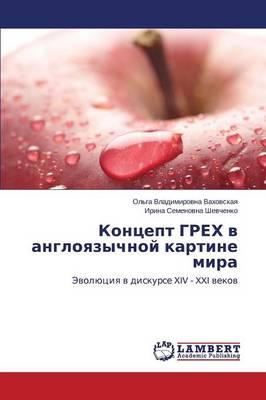 Kontsept Grekh V Angloyazychnoy Kartine Mira (Paperback)