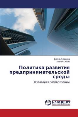 Politika Razvitiya Predprinimatel'skoy Sredy (Paperback)