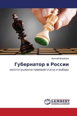 Gubernator V Rossii (Paperback)