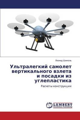 UL'Tralegkiy Samolet Vertikal'nogo Vzleta I Posadki Iz Ugleplastika (Paperback)