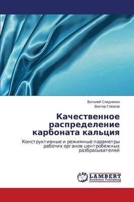 Kachestvennoe Raspredelenie Karbonata Kal'tsiya (Paperback)