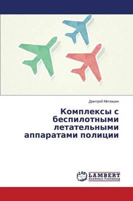 Kompleksy S Bespilotnymi Letatel'nymi Apparatami Politsii (Paperback)