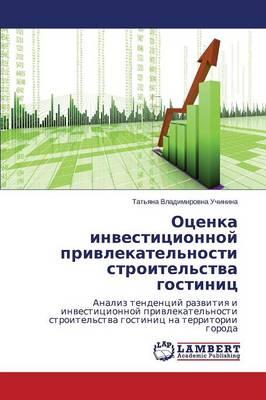Otsenka Investitsionnoy Privlekatel'nosti Stroitel'stva Gostinits (Paperback)