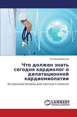 Chto Dolzhen Znat' Segodnya Kardiolog O Dilatatsionnoy Kardiomiopatii (Paperback)