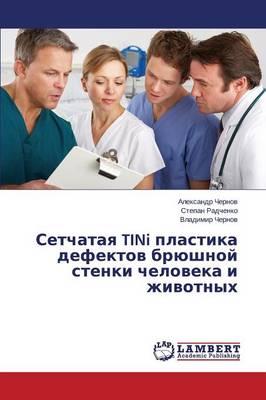 Setchataya Tini Plastika Defektov Bryushnoy Stenki Cheloveka I Zhivotnykh (Paperback)