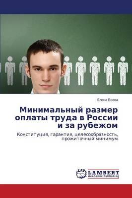 Minimal'nyy Razmer Oplaty Truda V Rossii I Za Rubezhom (Paperback)