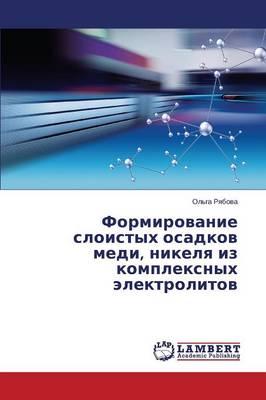 Formirovanie Sloistykh Osadkov Medi, Nikelya Iz Kompleksnykh Elektrolitov (Paperback)