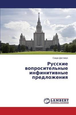 Russkie Voprositel'nye Infinitivnye Predlozheniya (Paperback)