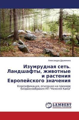 Izumrudnaya Set'. Landshafty, Zhivotnye I Rasteniya Evropeyskogo Znacheniya (Paperback)