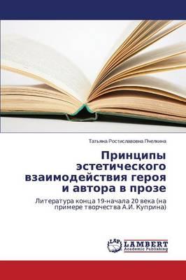 Printsipy Esteticheskogo Vzaimodeystviya Geroya I Avtora V Proze (Paperback)