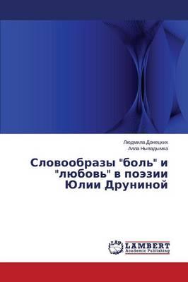 """Slovoobrazy """"Bol'"""" I """"Lyubov'"""" V Poezii Yulii Druninoy (Paperback)"""
