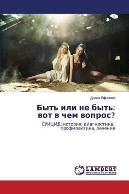 Byt' Ili Ne Byt': Vot V Chem Vopros? (Paperback)