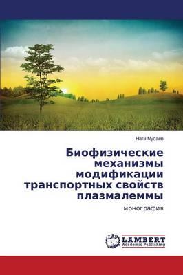 Biofizicheskie Mekhanizmy Modifikatsii Transportnykh Svoystv Plazmalemmy (Paperback)
