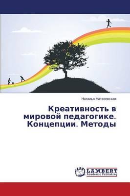 Kreativnost' V Mirovoy Pedagogike. Kontseptsii. Metody (Paperback)