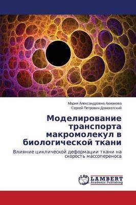 Modelirovanie Transporta Makromolekul V Biologicheskoy Tkani (Paperback)