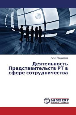 Deyatel'nost' Predstavitel'stv Rt V Sfere Sotrudnichestva (Paperback)