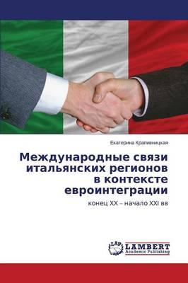 Mezhdunarodnye Svyazi Ital'yanskikh Regionov V Kontekste Evrointegratsii (Paperback)