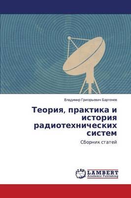 Teoriya, Praktika I Istoriya Radiotekhnicheskikh Sistem (Paperback)