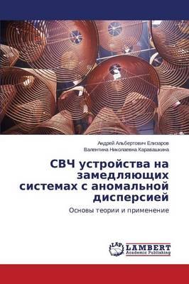 Svch Ustroystva Na Zamedlyayushchikh Sistemakh S Anomal'noy Dispersiey (Paperback)