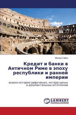 Kredit I Banki V Antichnom Rime V Epokhu Respubliki I Ranney Imperii (Paperback)