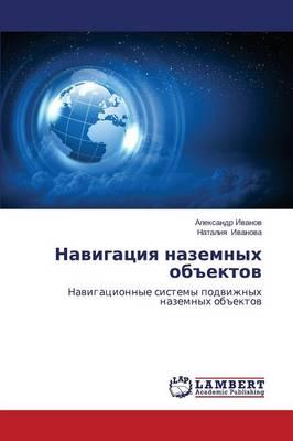 Navigatsiya Nazemnykh Obektov (Paperback)