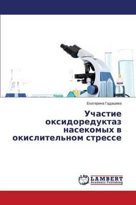 Uchastie Oksidoreduktaz Nasekomykh V Okislitel'nom Stresse (Paperback)