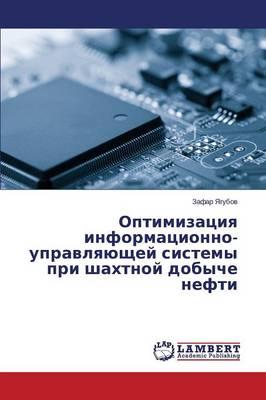 Optimizatsiya Informatsionno-Upravlyayushchey Sistemy Pri Shakhtnoy Dobyche Nefti (Paperback)