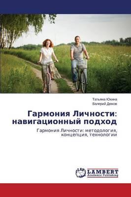 Garmoniya Lichnosti: Navigatsionnyy Podkhod (Paperback)