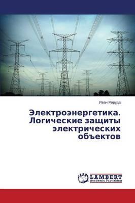 """Elektroenergetika. Logicheskie Zashchity Elektricheskikh OB""""Ektov (Paperback)"""